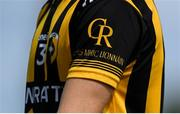 19 July 2020; A detailed view of the Crossmaglen Rangers jersey during the Armagh County Senior Football League Group A Round 1 match between Maghery Sean McDermotts and Crossmaglen Rangers at Felix Hamill Park in Maghery, Armagh. Competitive GAA matches have been approved to return following the guidelines of Northern Ireland's COVID-19 recovery plan and protocols set down by the GAA governing authorities. With games having been suspended since March, competitive games can take place with updated protocols with only players, officials and essential personnel permitted to attend, social distancing, hand sanitisation and face masks being worn by those in attendance in an effort to contain the spread of the Coronavirus (COVID-19) pandemic. Photo by Stephen McCarthy/Sportsfile