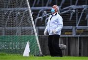 24 July 2020; Umpire John Hurley, wearing a mask, looks on during the Limerick County Senior Hurling Championship Round 1 match between Kilmallock and Na Piarsaigh at LIT Gaelic Grounds in Limerick. GAA matches continue to take place in front of a limited number of people in an effort to contain the spread of the coronavirus (Covid-19) pandemic. Photo by Piaras Ó Mídheach/Sportsfile