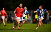 25 July 2020; Jack McCaffrey of Clontarf in action against Colm Basquel, centre, and Robbie McDaid of Ballyboden St Enda's during the Dublin County Senior Football Championship Round 1 match between Ballyboden St Endas and Clontarf at Pairc Uí Mhurchu in Dublin. GAA matches continue to take place in front of a limited number of people in an effort to contain the spread of the Coronavirus (COVID-19) pandemic. Photo by David Fitzgerald/Sportsfile