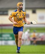 26 July 2020; Martin Dolphin of Portumna during the Galway County Senior Club Hurling Championship Group 3 Round 1 match between Sarsfields and Portumna at Kenny Park in Athenry, Galway. GAA matches continue to take place in front of a limited number of people in an effort to contain the spread of the Coronavirus (COVID-19) pandemic. Photo by David Fitzgerald/Sportsfile