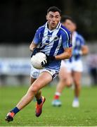 25 July 2020; Colm Basquel of Ballyboden St Enda's during the Dublin County Senior Football Championship Round 1 match between Ballyboden St Endas and Clontarf at Pairc Uí Mhurchu in Dublin. GAA matches continue to take place in front of a limited number of people in an effort to contain the spread of the Coronavirus (COVID-19) pandemic. Photo by David Fitzgerald/Sportsfile