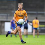 25 July 2020; Jonny Cooper of Na Fianna during the Dublin County Senior Football Championship Round 1 match between St Judes and Na Fianna at Parnell Park in Dublin. GAA matches continue to take place in front of a limited number of people in an effort to contain the spread of the Coronavirus (COVID-19) pandemic. Photo by Matt Browne/Sportsfile