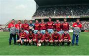 12 May 1991; The Galway United team prior to the FAI Cup Final match between Galway United and Shamrock Rovers at Lansdowne Road in Dublin. Photo by David Maher/Sportsfile