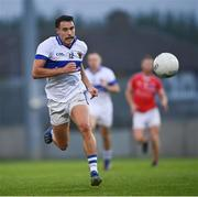 15 August 2020; Shane Carthy of St Vincent's during the Dublin County Senior 1 Football Championship Group 3 Round 3 match between Clontarf and St. Vincent's at Parnell Park in Dublin. Photo by Ramsey Cardy/Sportsfile