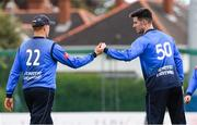 3 September 2020; Kevin O'Brien, left, celebrates with Leinster Lightning captain George Dockrell after taking the wicket of James McCollum of Northern Knights during the Test Triangle Inter-Provincial Series 2020 match between Leinster Lightning and Northern Knights at Pembroke Cricket Club in Dublin. Photo by Matt Browne/Sportsfile