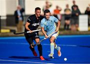 19 September 2020; Cian Murphy of UCD in action against James Lorimer of Lisnagarvey during the Men's Hockey Irish Senior Cup Final match between Lisnagarvey and UCD at Lisnagarvey Hockey Club in Lisburn, Down. Photo by Seb Daly/Sportsfile