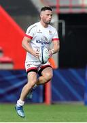 20 September 2020; John Cooney of Ulster during the Heineken Champions Cup Quarter-Final match between Toulouse and Ulster at Stade Ernest Wallon in Toulouse, France. Photo by Manuel Blondeau/Sportsfile