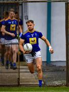 17 October 2020; Wicklow captain Dean Healy leads out his side before the Allianz Football League Division 4 Round 6 match between Wicklow and Antrim at the County Grounds in Aughrim, Wicklow. Photo by Ray McManus/Sportsfile