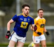 17 October 2020; Conor Byrne of Wicklow during the Allianz Football League Division 4 Round 6 match between Wicklow and Antrim at the County Grounds in Aughrim, Wicklow. Photo by Ray McManus/Sportsfile