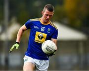17 October 2020; Rory Finn of Wicklow during the Allianz Football League Division 4 Round 6 match between Wicklow and Antrim at the County Grounds in Aughrim, Wicklow. Photo by Ray McManus/Sportsfile