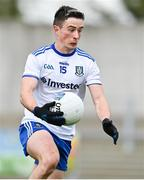 17 October 2020; Shane Carey of Monaghan during the Allianz Football League Division 1 Round 6 match between Monaghan and Kerry at Grattan Park in Inniskeen, Monaghan. Photo by Brendan Moran/Sportsfile