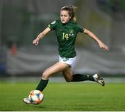 23 October 2020; Heather Payne of Republic of Ireland during the UEFA Women's EURO 2022 Qualifier match between Ukraine and Republic of Ireland at the Obolon Arena in Kyiv, Ukraine. Photo by Stephen McCarthy/Sportsfile