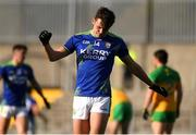 24 October 2020; David Clifford of Kerry at the end of the Allianz Football League Division 1 Round 7 match between Kerry and Donegal at Austin Stack Park in Tralee, Kerry. Photo by Matt Browne/Sportsfile
