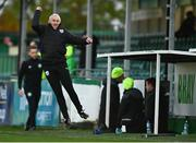 24 October 2020; Galway United manager John Caulfield celebrates after his side scored a last minute goal to win the game during the SSE Airtricity League First Division match between Bray Wanderers and Galway United at Carlisle Grounds in Bray, Wicklow. Photo by Eóin Noonan/Sportsfile