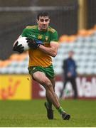 1 November 2020; Caolan McGonigle of Donegal during the Ulster GAA Football Senior Championship Quarter-Final match between Donegal and Tyrone at Pairc MacCumhaill in Ballybofey, Donegal. Photo by Harry Murphy/Sportsfile