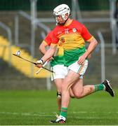 7 November 2020; Kevin McDonald of Carlow during the Joe McDonagh Cup Round 3 match between Carlow and Meath at Netwatch Cullen Park in Carlow. Photo by Matt Browne/Sportsfile