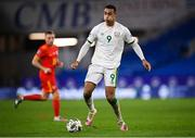 15 November 2020; Adam Idah of Republic of Ireland during the UEFA Nations League B match between Wales and Republic of Ireland at Cardiff City Stadium in Cardiff, Wales. Photo by Stephen McCarthy/Sportsfile