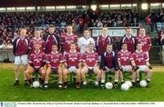 25 January 2004;  Westmeath team. O'Byrne Cup Final, Westmeath v Meath, Cusack Park, Mullingar, Co. Westmeath. Picture credit; David Maher / SPORTSFILE *EDI*