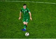18 November 2020; Josh Cullen of Republic of Ireland during the UEFA Nations League B match between Republic of Ireland and Bulgaria at the Aviva Stadium in Dublin. Photo by Eóin Noonan/Sportsfile