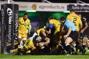4 December 2020; Paul Boyle of Connacht goes over to score his side's fifth try during the Guinness PRO14 match between Connacht and Benetton at the Sportsground in Galway. Photo by Harry Murphy/Sportsfile