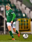 1 December 2020; Denise O'Sullivan of Republic of Ireland during the UEFA Women's EURO 2022 Qualifier match between Republic of Ireland and Germany at Tallaght Stadium in Dublin. Photo by Eóin Noonan/Sportsfile