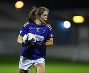 5 December 2020; Alanna Conroy of Wicklow during the TG4 All-Ireland Junior Ladies Football Championship Final match between Fermanagh and Wicklow at Parnell Park in Dublin. Photo by Matt Browne/Sportsfile