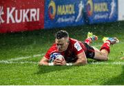 11 December 2020; Ian Madigan of Ulster scores his side's second try during the Heineken Champions Cup Pool B Round 1 match between Ulster and Toulouse at Kingspan Stadium in Belfast. Photo by John Dickson/Sportsfile