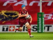 13 December 2020; Tadhg Beirne of Munster during the Heineken Champions Cup Pool B Round 1 match between Munster and Harlequins at Thomond Park in Limerick. Photo by Seb Daly/Sportsfile