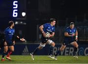 8 January 2021; James Ryan of Leinster makes a break, supported by team-mate Seán Cronin, during the Guinness PRO14 match between Leinster and Ulster at the RDS Arena in Dublin. Photo by Seb Daly/Sportsfile