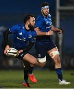 8 January 2021; Jamison Gibson-Park of Leinster during the Guinness PRO14 match between Leinster and Ulster at the RDS Arena in Dublin. Photo by Ramsey Cardy/Sportsfile