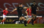 9 January 2021; Jack Carty of Connacht during the Guinness PRO14 match between Connacht and Munster at Sportsground in Galway. Photo by David Fitzgerald/Sportsfile