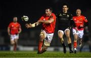 9 January 2021; Peter O'Mahony of Munster during the Guinness PRO14 match between Connacht and Munster at Sportsground in Galway. Photo by David Fitzgerald/Sportsfile