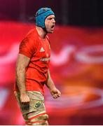 23 January 2021; Tadhg Beirne of Munster celebrates winning a penalty during the Guinness PRO14 match between Munster and Leinster at Thomond Park in Limerick. Photo by Eóin Noonan/Sportsfile