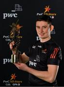 20 February 2021; Gearóid Hegarty of Limerick with his PwC GAA/GPA Hurler of the Year award for 2020. Photo by Brendan Moran/Sportsfile