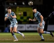 19 February 2021; Ross Byrne, left, and Harry Byrne of Leinster during the Guinness PRO14 match between Dragons and Leinster at Rodney Parade in Newport, Wales. Photo by Gareth Everett/Sportsfile