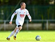 21 February 2021; John Mountney of St Patrick's Athletic during the pre-season friendly match between Cork City and St Patrick's Athletic at O'Shea Park in Blarney, Cork. Photo by Eóin Noonan/Sportsfile