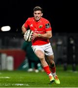 5 March 2021; Shane Daly of Munster during the Guinness PRO14 match between Munster and Connacht at Thomond Park in Limerick. Photo by Ramsey Cardy/Sportsfile