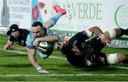 12 March 2021; Dave Kearney of Leinster dives over to score his side's fourth try during the Guinness PRO14 match between Zebre and Leinster at Stadio Sergio Lanfranchi in Parma, Italy. Photo by Roberto Bregani/Sportsfile