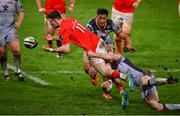 12 March 2021; Shane Daly of Munster is tackled by Tom Prydie of Scarlets during the Guinness PRO14 match between Munster and Scarlets at Thomond Park in Limerick. Photo by Ramsey Cardy/Sportsfile