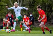 26 March 2021; Tyreik Wright of Republic of Ireland during the U21 International friendly match between Wales and Republic of Ireland at Colliers Park in Wrexham, Wales. Photo by David Rawcliffe/Sportsfile