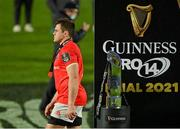27 March 2021; CJ Stander of Munster walks past the PRO14 trophy following the Guinness PRO14 Final match between Leinster and Munster at the RDS Arena in Dublin. Photo by Brendan Moran/Sportsfile