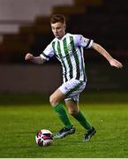 2 April 2021; Brandon Kavanagh of Bray Wanderers during the SSE Airtricity League First Division match between Shelbourne and Bray Wanderers at Tolka Park in Dublin. Photo by Piaras Ó Mídheach/Sportsfile