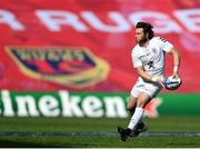3 April 2021; Maxime Médard of Toulouse during the Heineken Champions Cup Round of 16 match between Munster and Toulouse at Thomond Park in Limerick. Photo by Ramsey Cardy/Sportsfile