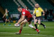 10 April 2021; Jacob Stockdale of Ulster scores his side's fifth try during the Heineken Challenge Cup Quarter-Final match between Northampton Saints and Ulster at Franklin's Gardens in Northampton, England. Photo by Matt Impey/Sportsfile