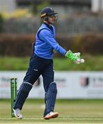 1 May 2021; Leinster Lightning wicketkeeper Lorcan Tucker during the Inter-Provincial Cup 2021 match between Leinster Lightning and North West Warriors at Pembroke Cricket Club in Dublin. Photo by Brendan Moran/Sportsfile