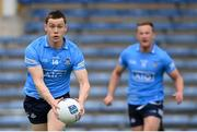 23 May 2021; Con O'Callaghan and Ciaran Kilkenny, right, of Dublin during the Allianz Football League Division 1 South Round 2 match between Dublin and Kerry at Semple Stadium in Thurles, Tipperary. Photo by Stephen McCarthy/Sportsfile