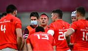 28 May 2021; CJ Stander of Munster in a huddle with team-mates during the Guinness PRO14 Rainbow Cup match between Munster and Cardiff Blues at Thomond Park in Limerick. Photo by Piaras Ó Mídheach/Sportsfile