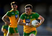 29 May 2021; Niall O'Donnell of Donegal during the Allianz Football League Division 1 North Round 3 match between Armagh and Donegal at the Athletic Grounds in Armagh. Photo by Piaras Ó Mídheach/Sportsfile