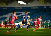 11 June 2021; Garry Ringrose of Leinster on his way to scoring his side's second try during the Guinness PRO14 match between Leinster v Dragons at RDS Arena in Dublin. The game is one of the first of a number of pilot sports events over the coming weeks which are implementing guidelines set out by the Irish government to allow for the safe return of spectators to sporting events. Photo by Harry Murphy/Sportsfile