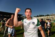 18 July 2021; Limerick goalkeeper Nickie Quaid celebrates after the Munster GAA Hurling Senior Championship Final match between Limerick and Tipperary at Páirc Uí Chaoimh in Cork. Photo by Ray McManus/Sportsfile